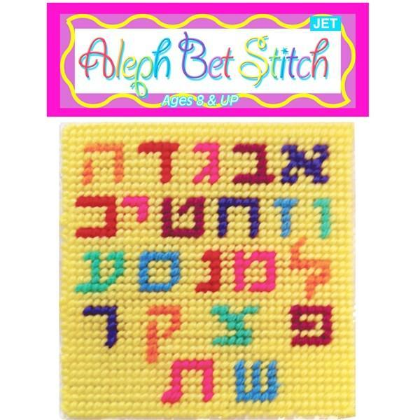 Aleph Bet Stitch Art