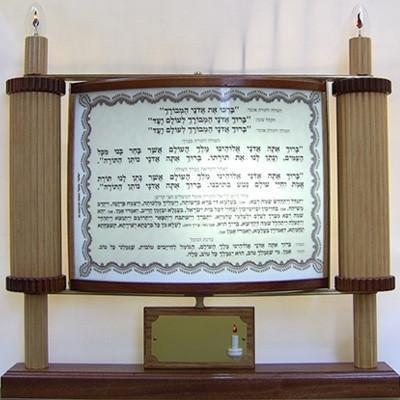 All Torah Blessings Stand