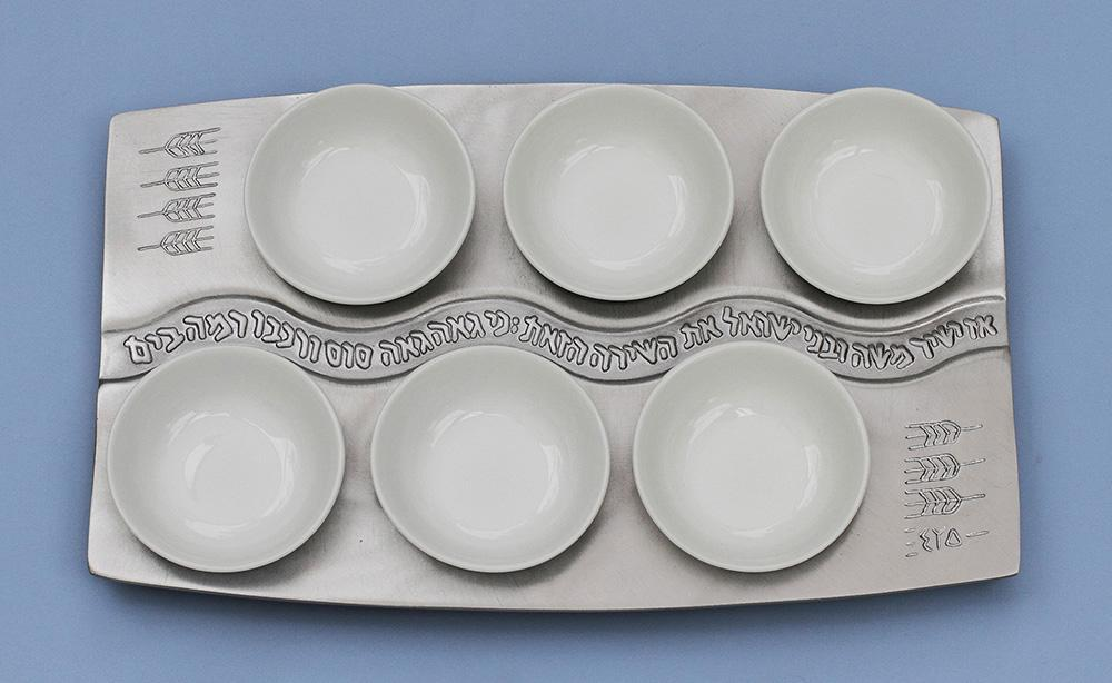 Aluminum And Cobalt Glass Seder Plate