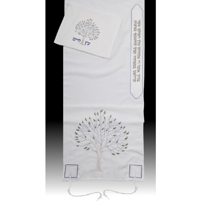 "An Eitz Chaim Tree Of Life Prayer Shawl Tallit 51x72"" (130/180 cm) #55 Wool Embroidery to 10 letters"