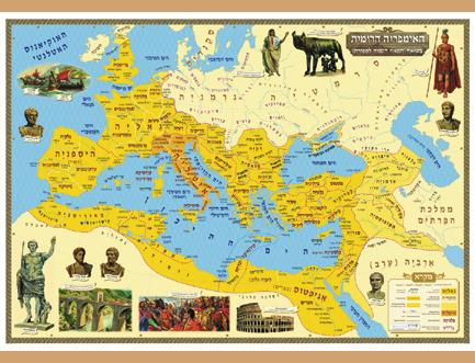 Ancient Biblical Empire Wall Maps Display Banners
