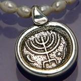 Ancient Menorah Necklace