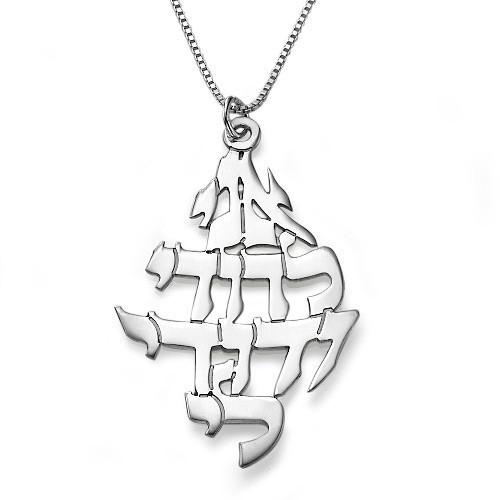 Ani Ledodi Silver Pendant (Heavyweight) 18 inches Chain (45 cm)