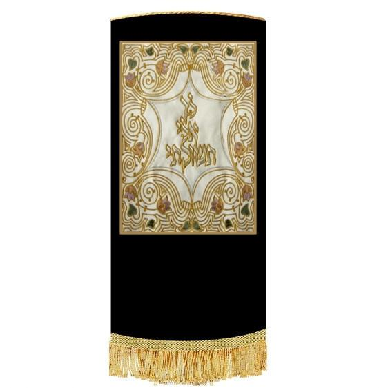 Applique Torah Cover On Velvet Navy