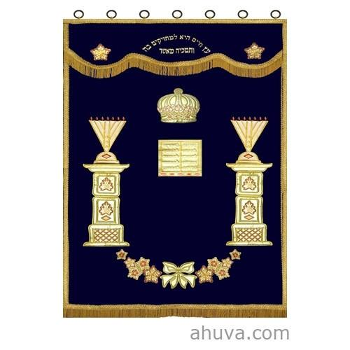 Ark Curtain Parochet Ten Commandments Pillars Of Menorah