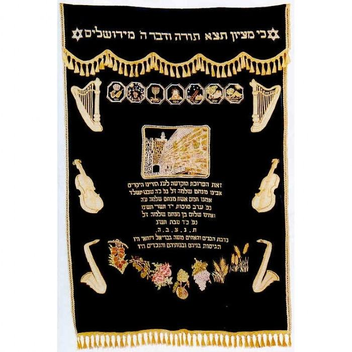 Ark Parochet Curtain Ark, Bimah & Podium