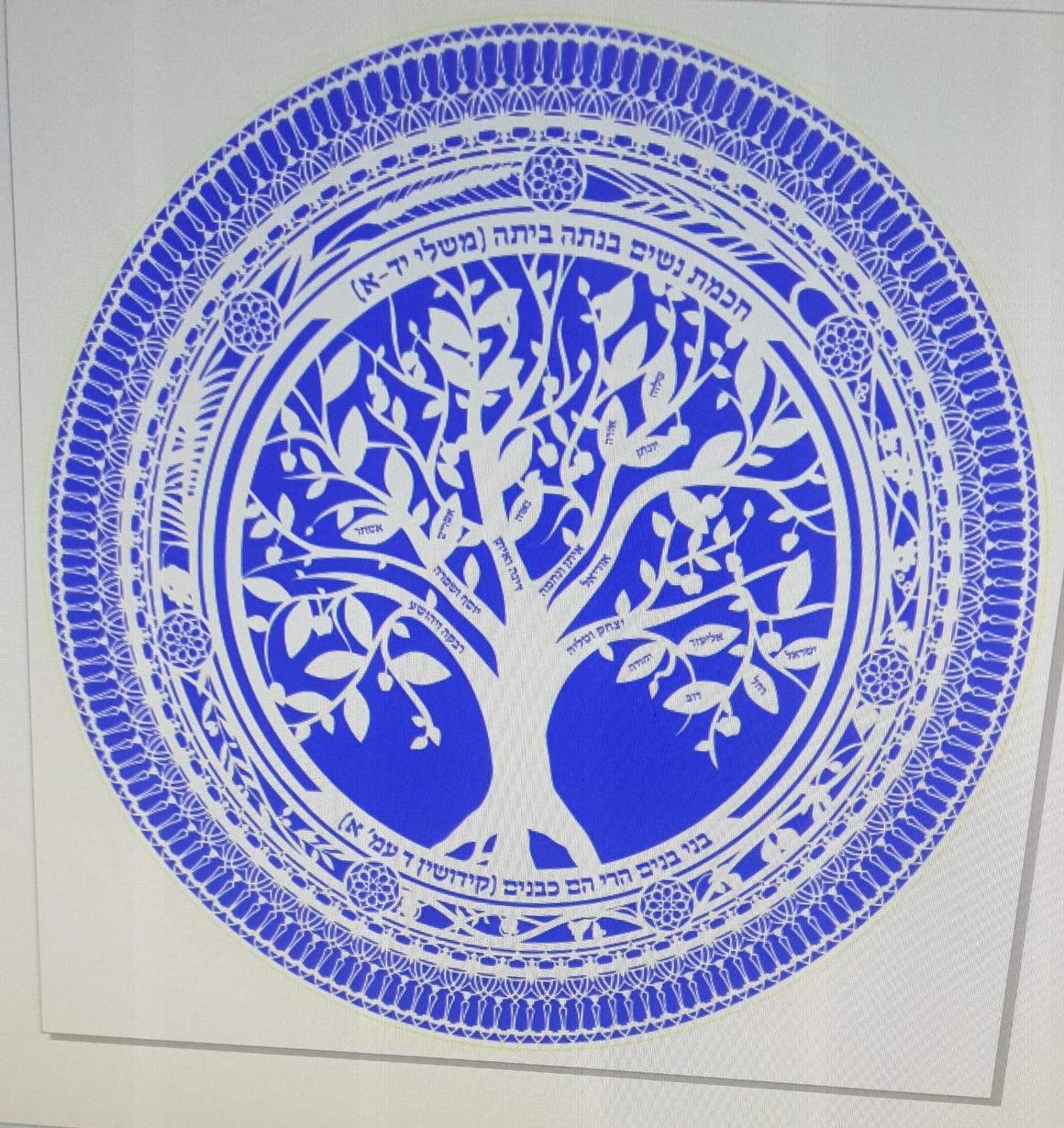 Artist Papercut Unique Perosnalized Family Tree Heirloom
