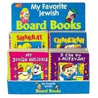 Assorted Board Books In Free Display (W/Chanukah)