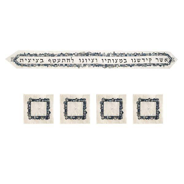 Atara + 4 Corners - Embroidery - Jerusalem + Bracha - Blue