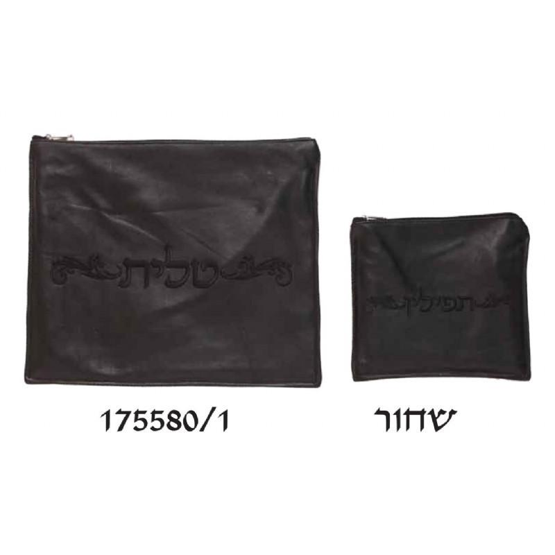 Authentic Leather Tallit Tefillin Bag Set