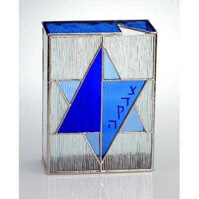 Bar Mitzvah And Bat Mitzvah Star Of David Tzedakah Box