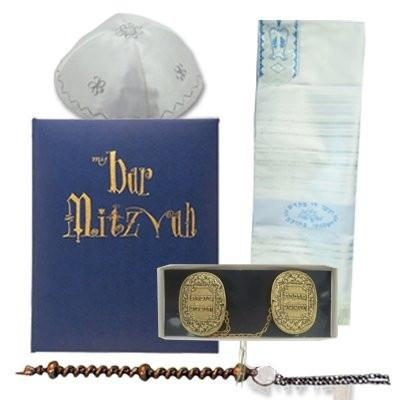 Bar Mitzvah Gift Package