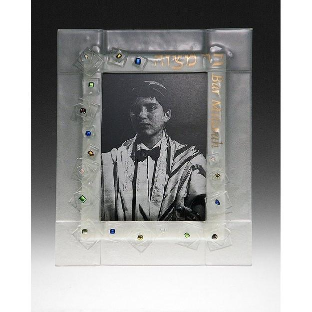 Bar Mitzvah Handmade Glass Picture Frame