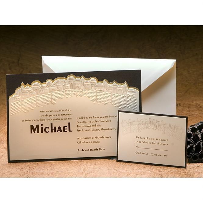 Bar Mitzvah Invitations Add Thank You Cards