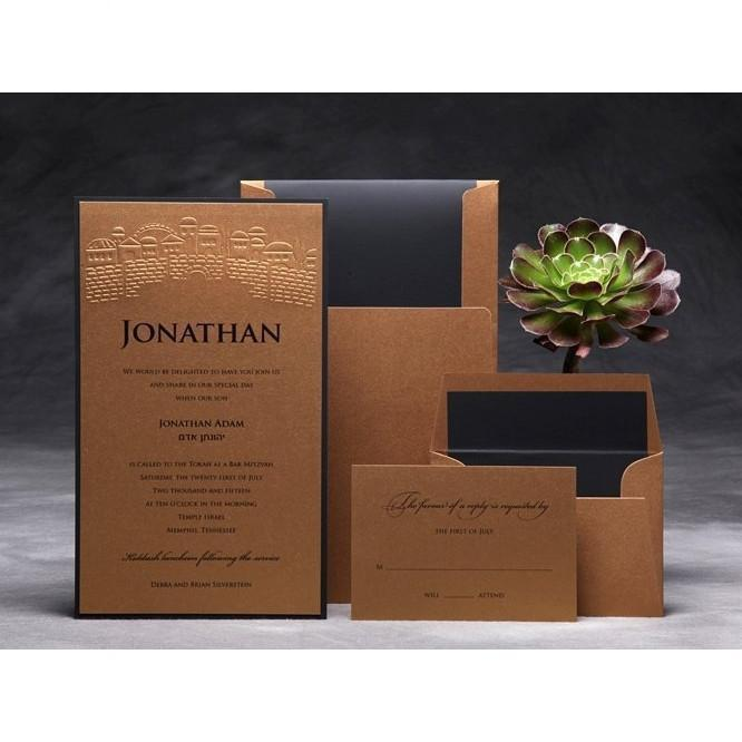 Bar Mitzvah Invitations - Jerusalem Add Thank You Cards