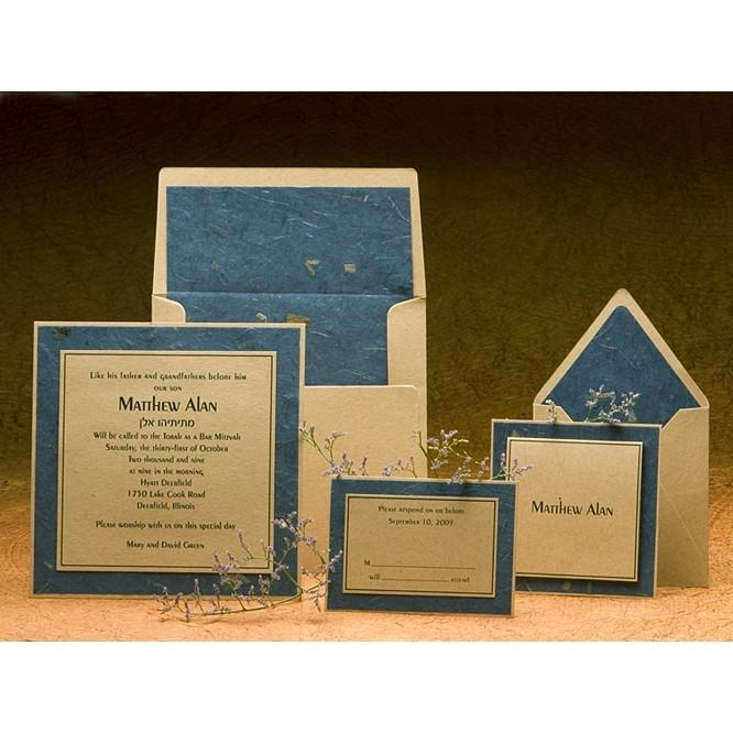 Bar Mitzvah Invitations - Textured Add Thank You Cards