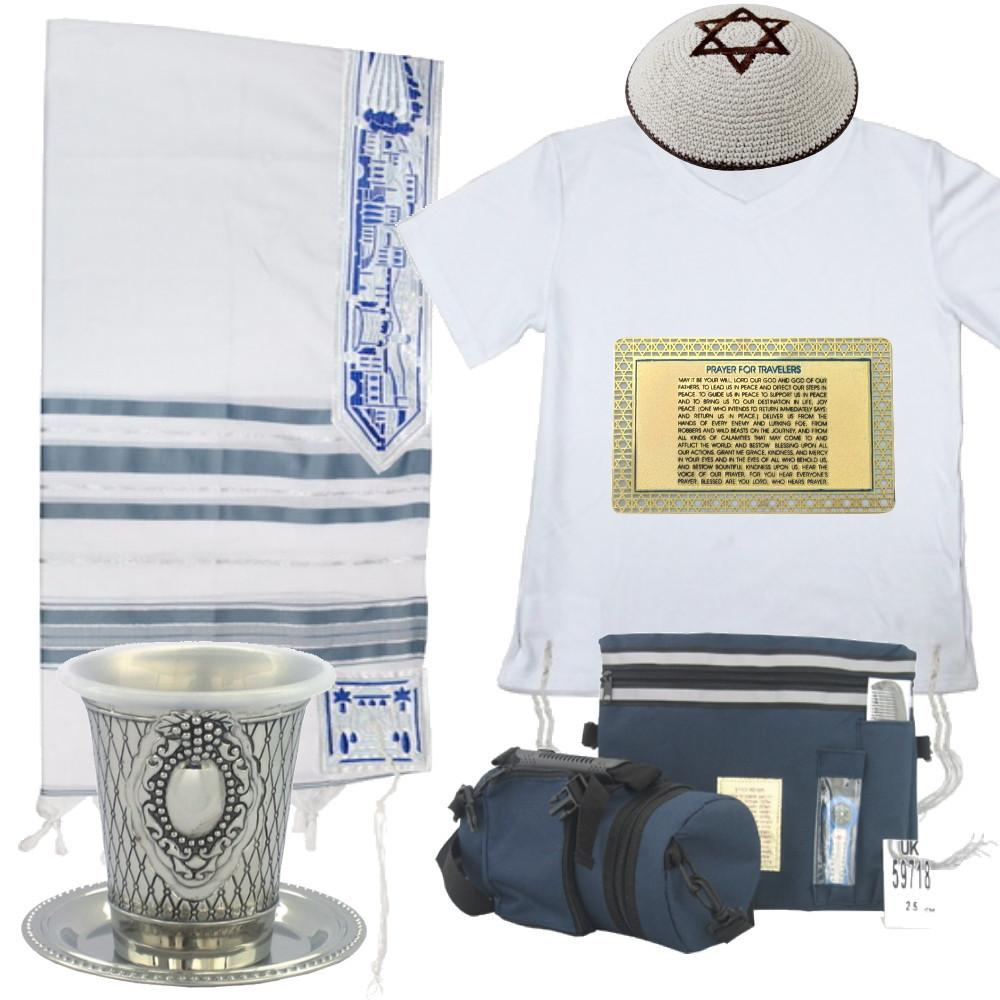 "Bar Mitzvah Package - Deluxe Small 47x67"" (120/170 cm) #50"