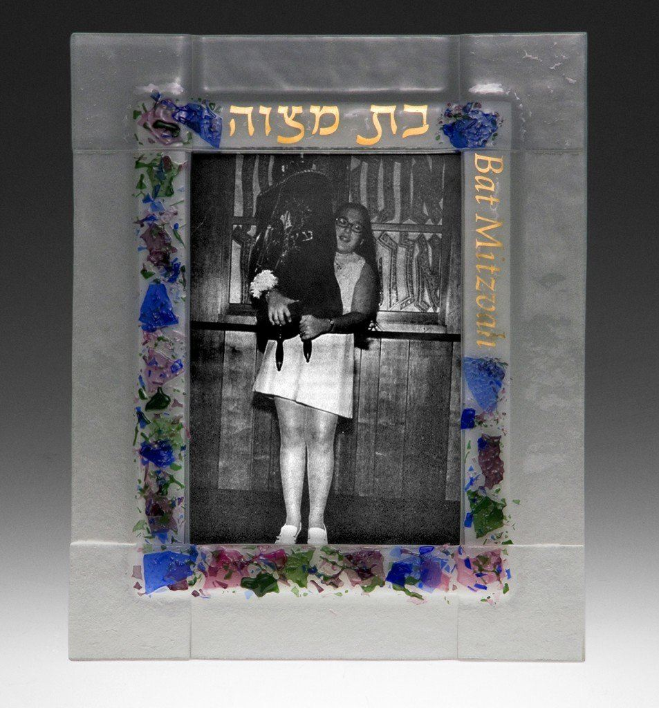 Bat Mitzvah Floral Glass Picture Frame