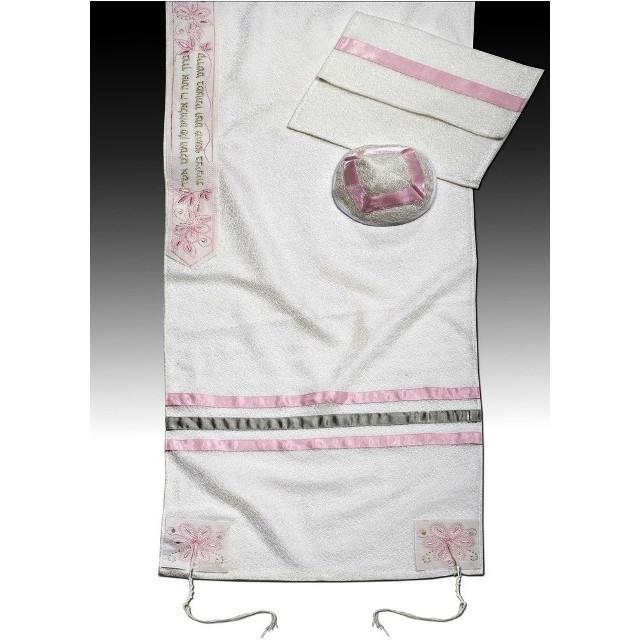 "Bat Mitzvah Or Woman'S Tallit Set In Pink 51x72"" (130/180 cm) #55 Wool Embroidery to 10 letters"