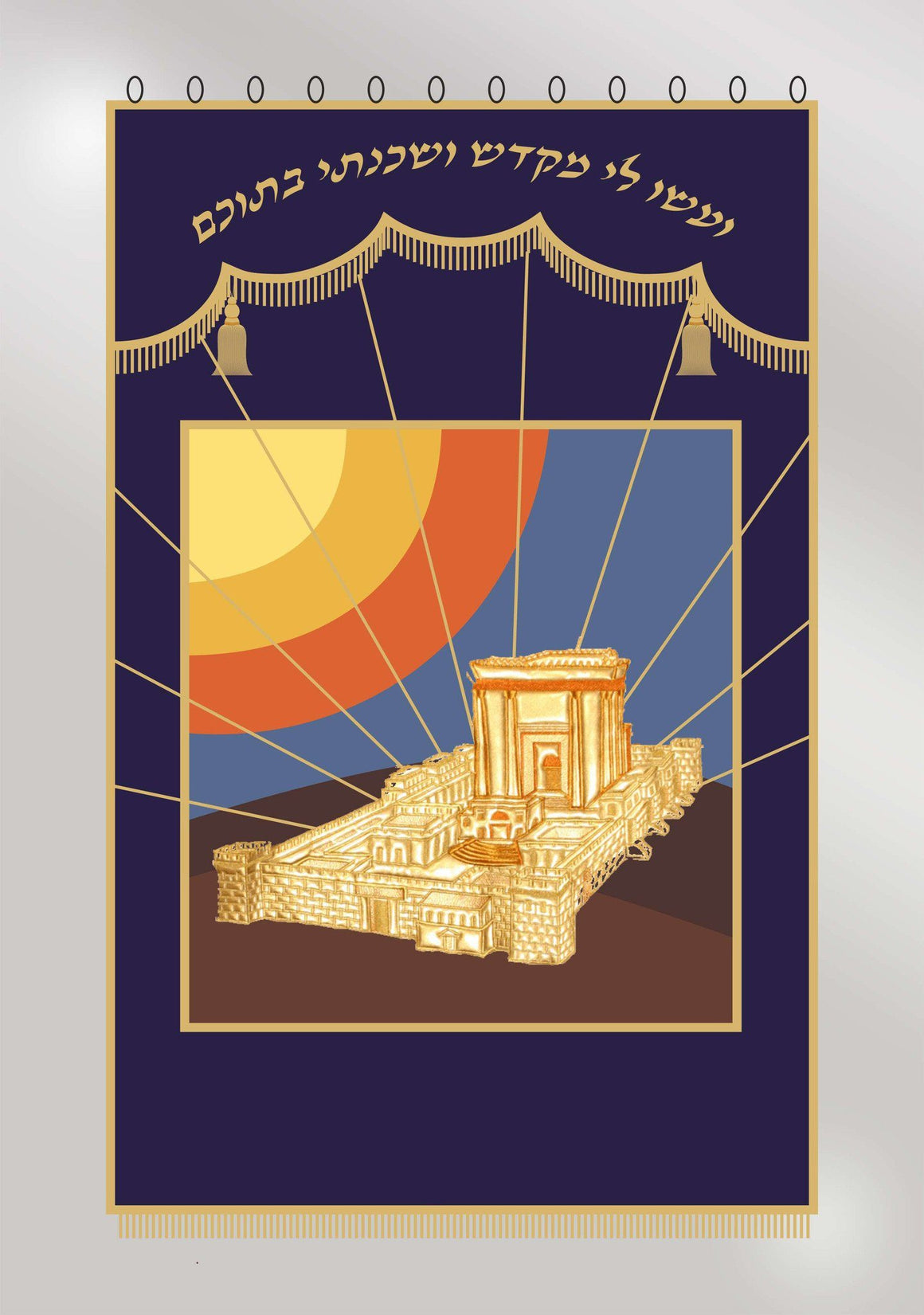 Beaming Beit Hamikdash - Holy Temple Parochet Ark Curtain None Thanks