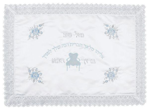 Beautifully Embroidered Pillow Case For A Bris