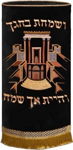 Beit Hamikdash Temple Torah Meil Velvet Mantle