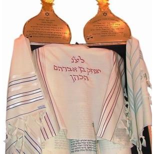 Ben-Gavra Torah Aliyah Blessing Cover None Thanks