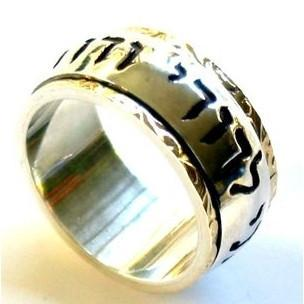 Beveled Hebrew Rings