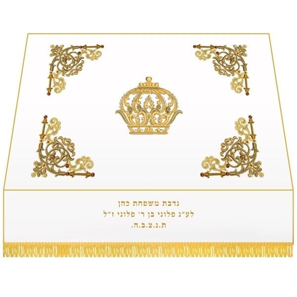 Bimah Cover Mantle Jeweled Crown Royal