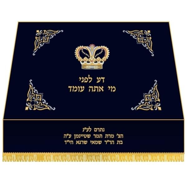 Bimah Cover Mantle Royal Crown & Embroidery