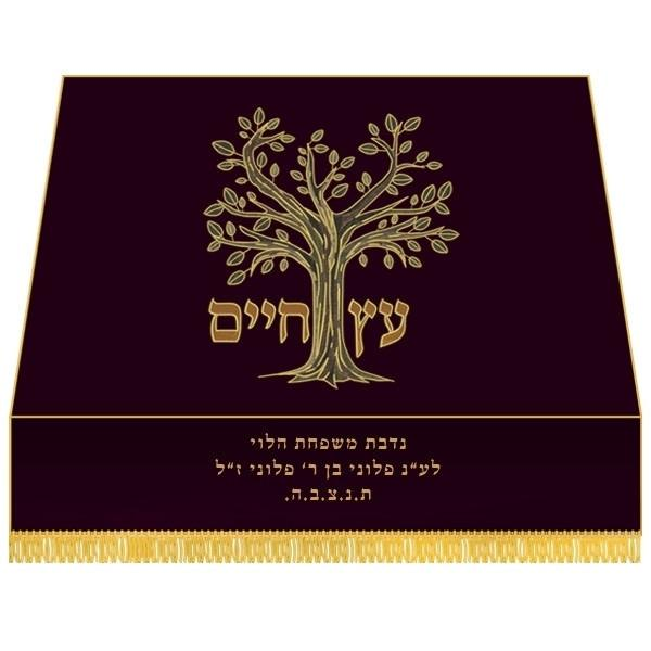Bimah Cover Mantle Tree Of Life