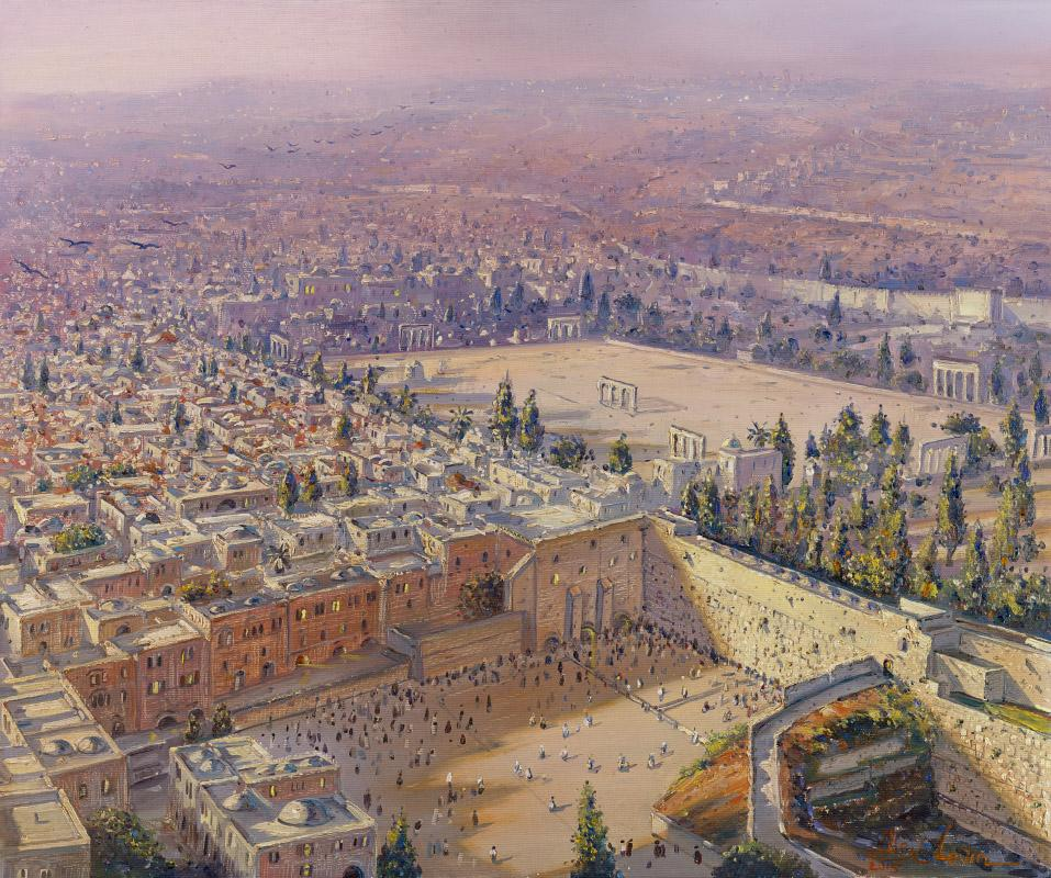Birds Eye View of Jerusalem