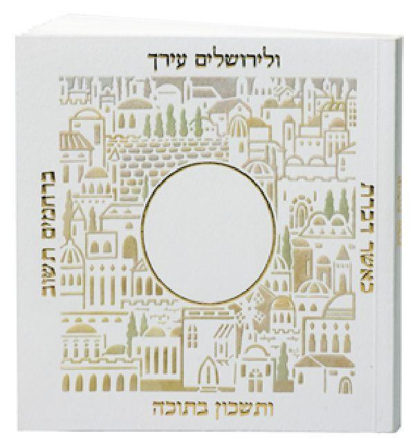 Birkat Hamazon And Zemirot Booklet. Ashkenaz.