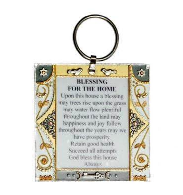 Blessing for the Home - Hebrew / English Hebrew