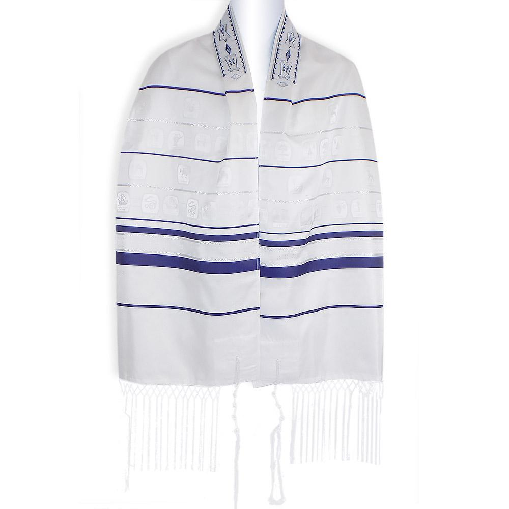 Blue And Silver Stripe Shvotim Talis Blue And Silver Stripe Shvotim Talis