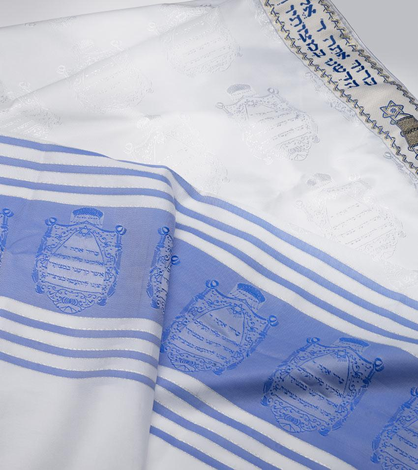 Blue / Gold Paz Silk Tallit with Fringes