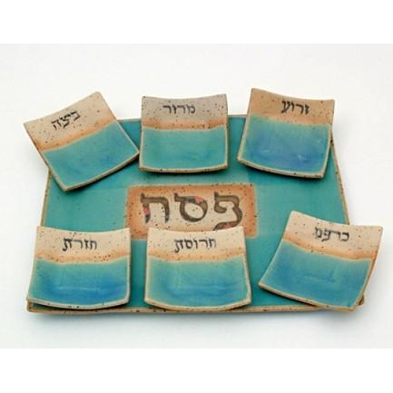 Blue Shades Passover Seder Set