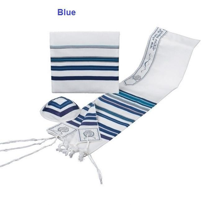 Bnei Or Tallit 3 Piece Set. Joseph'S Coat In Blues Tallit