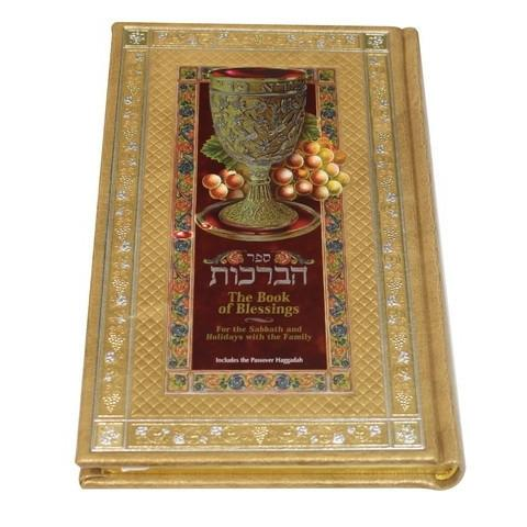 Book Of Blessings In English Hebrew