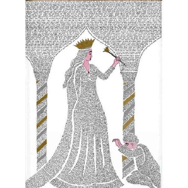 Book Of Esther Print