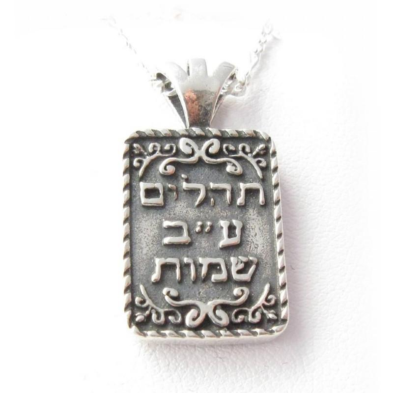 Book Of Tehillim Psalms Necklace Jewelry