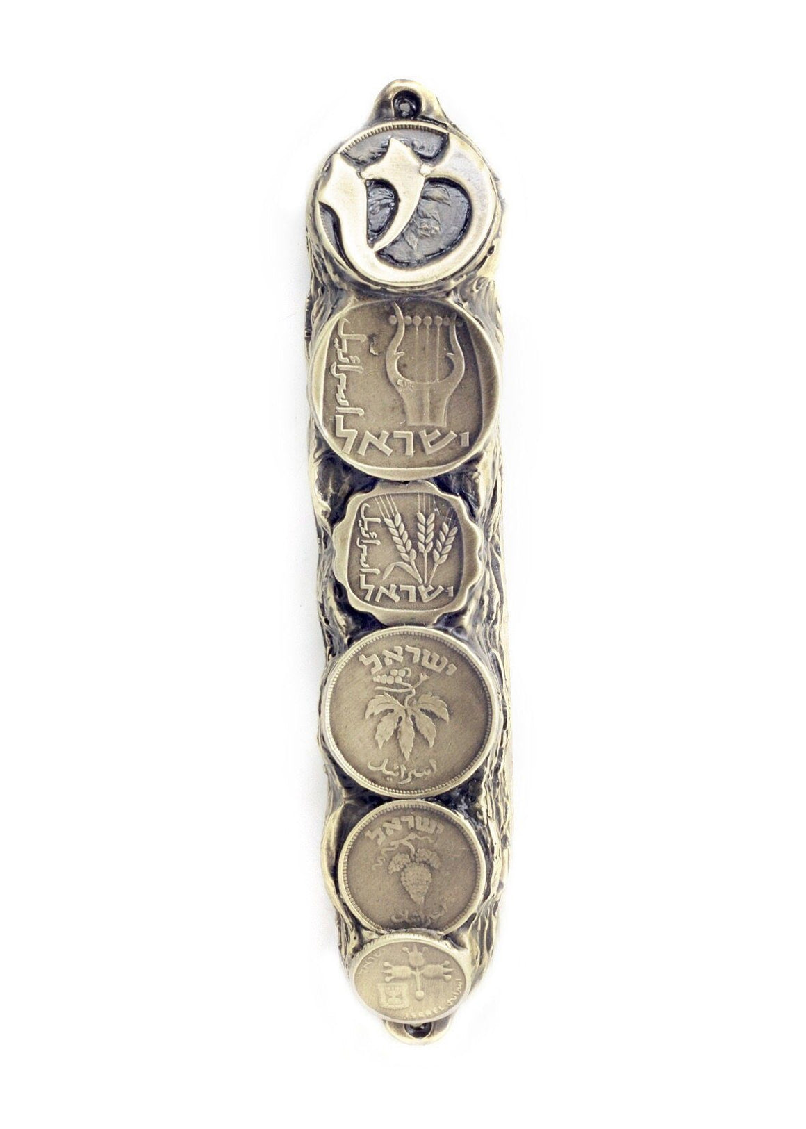 Bronze Mezuzah with Israeli Collector's Coins & Blessings - Small (13cm)