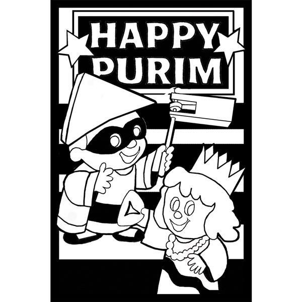Bulk Purim Velvet Art