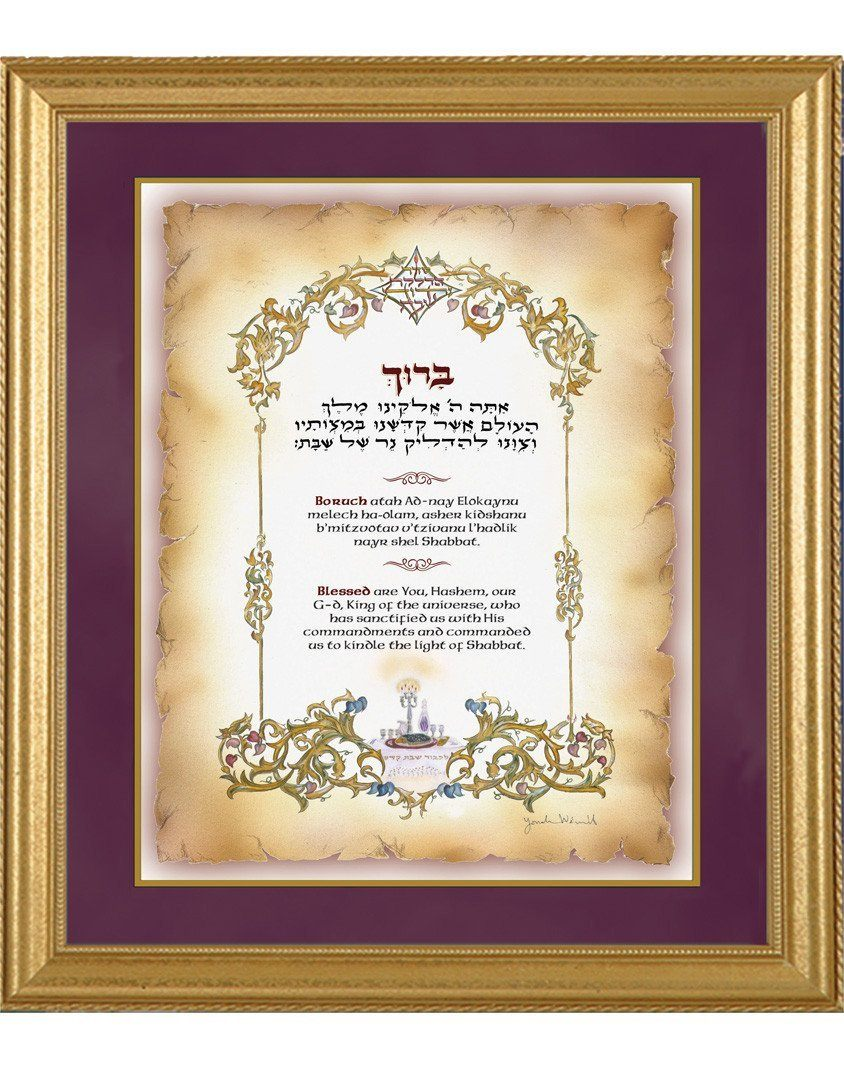 "Candle Lighting art prints Framed Deluxe, Hebrew (23""x27"")"