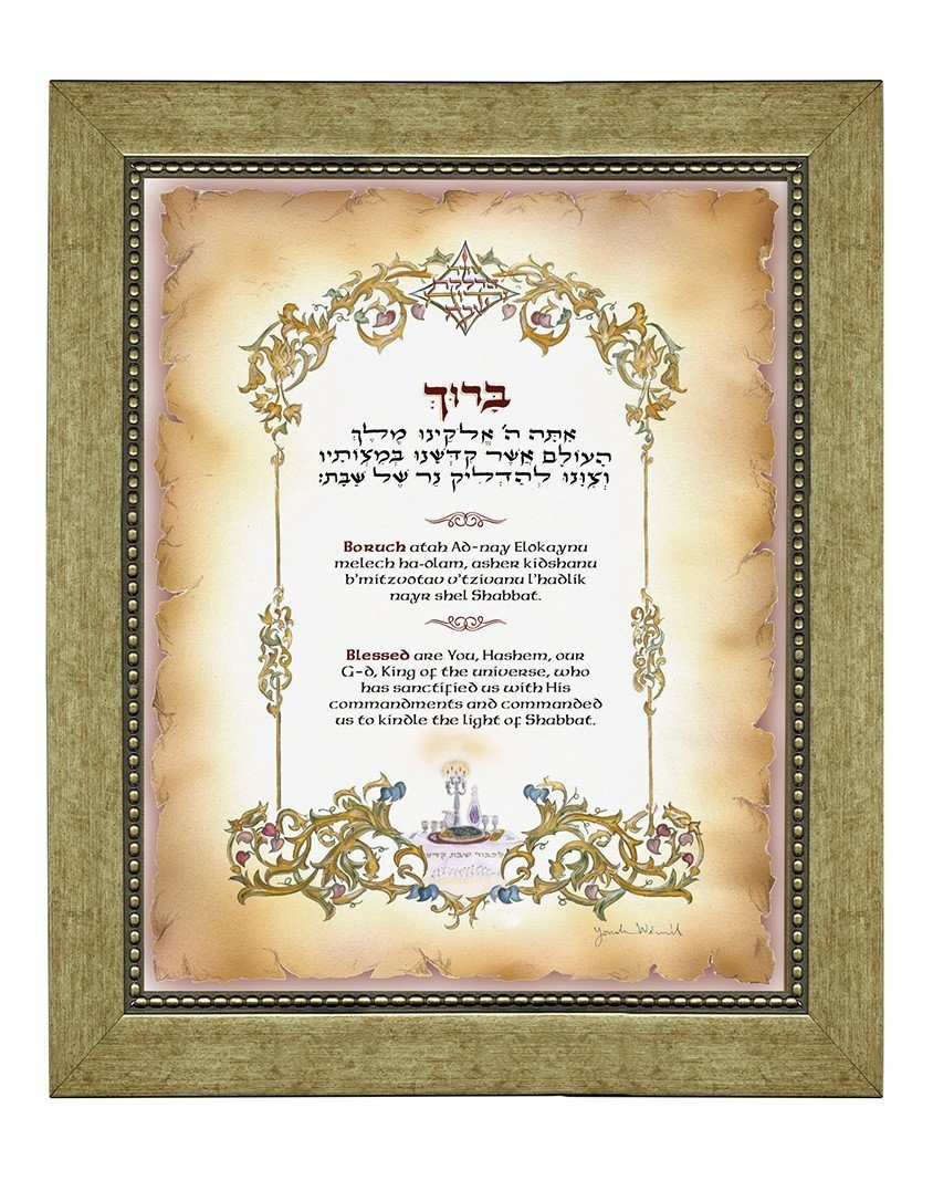 Candle Lighting art prints Hebrew Only