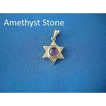 Center Stone Star Of David Pendant None Thanks