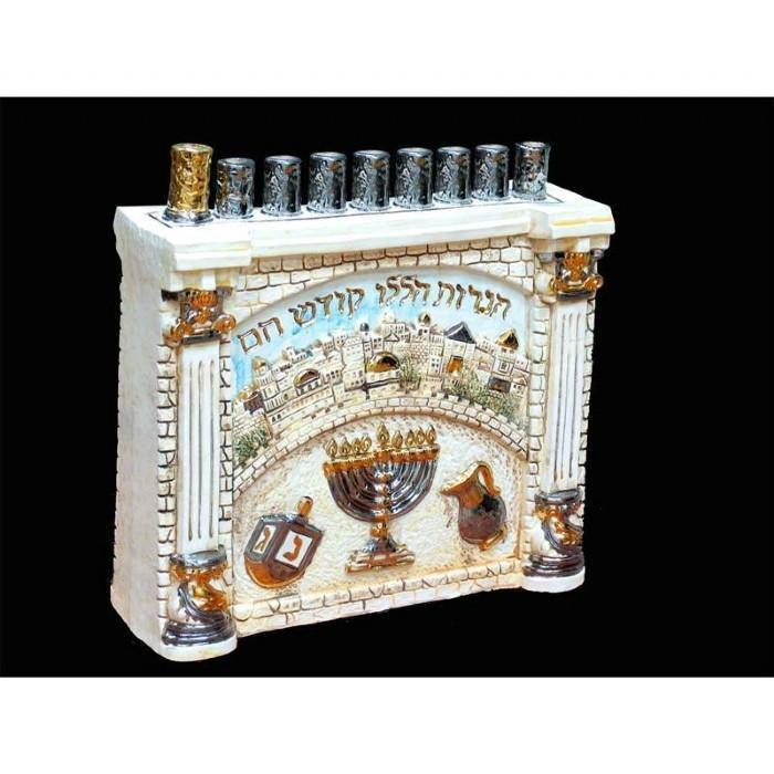 Ceramic 24 Karat Gold Menorah
