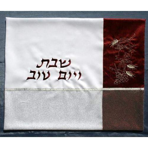 Challah Cover - 12 Designs & Colors