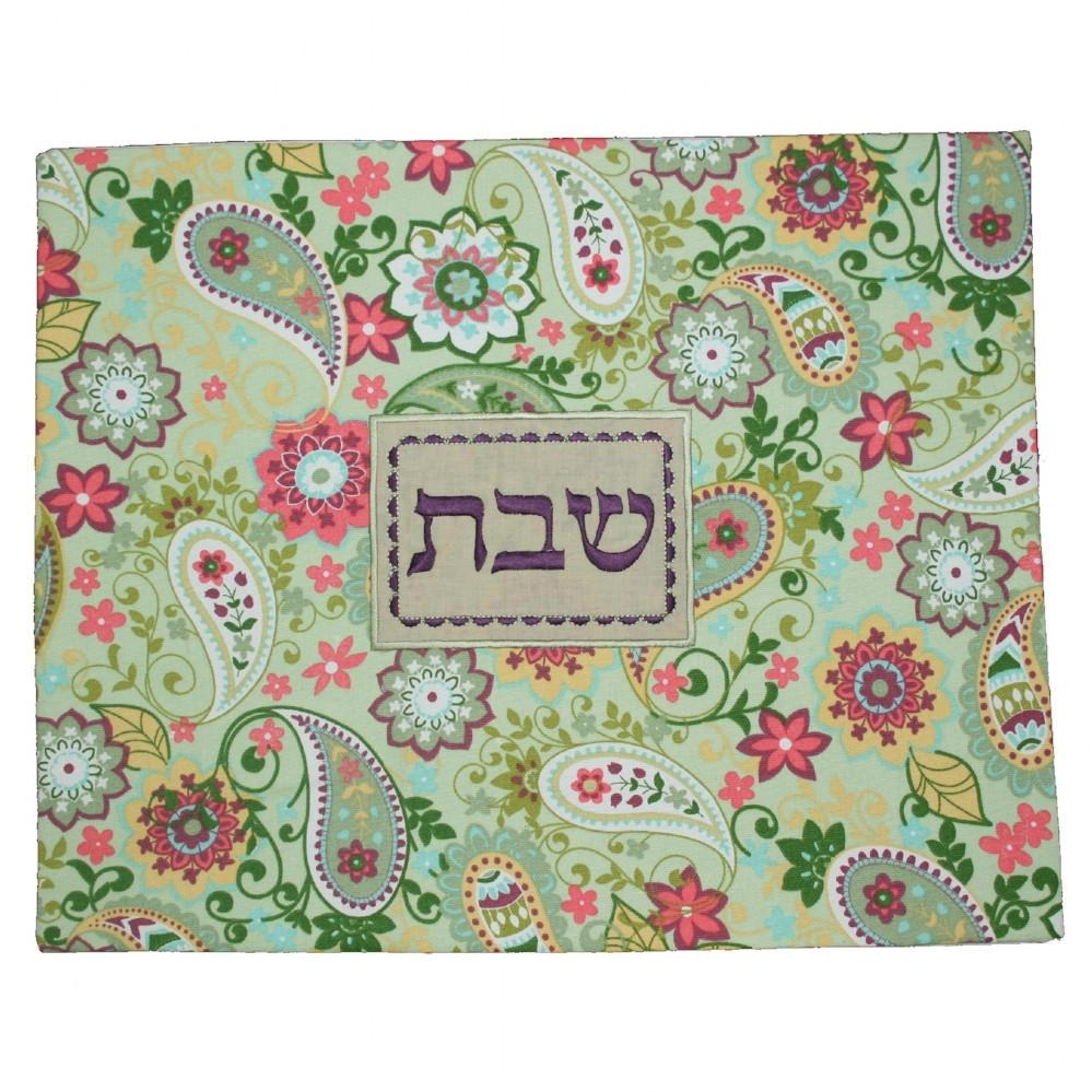 Challah Cover - Paisley Pastels