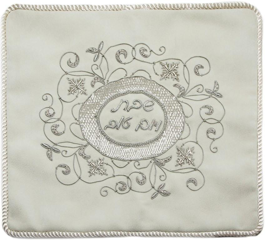 Challah Cover Suede Script Design